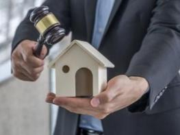 Атрактивни имоти от частни съдебни изпълнители