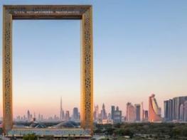 Дубай продава имоти онлайн