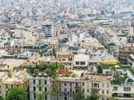 Гърция намалява данъка върху имоти
