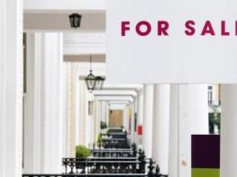 Как се продава бързо имот във Великобритания