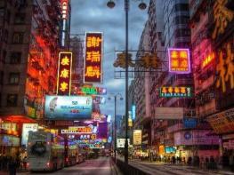 В Хонг Конг предпочитат наножилищата