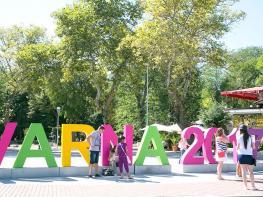 Варна е общината с най-добри финансови показатели в страната за второто тримесечие на 2017-та