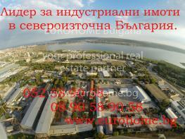 Gewerbefläche zum Verkauf Stadt Varna Zapadna promishlena zona
